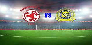 مشاهدة مباراة الوحدة والفيصلي بث مباشر بتاريخ 27-12-2019 الدوري السعودي
