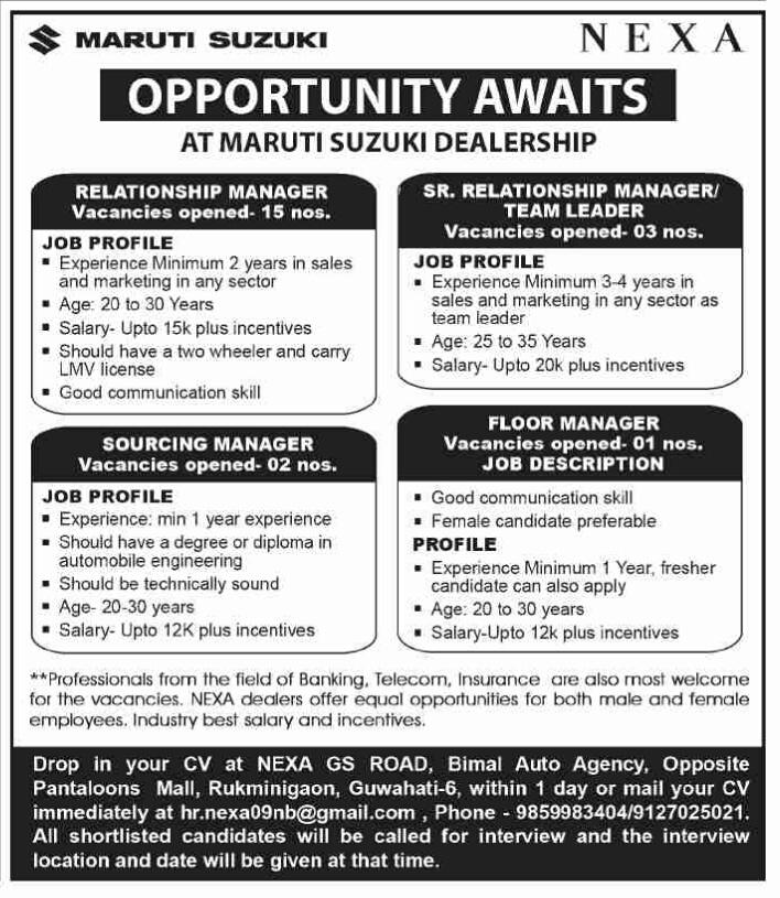 Maruti Suzuki Recruitment 2019 Job in Guwahati
