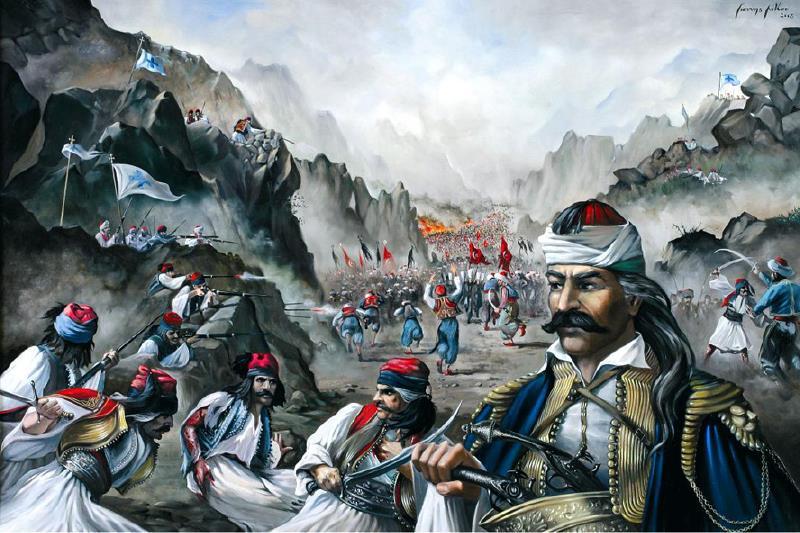 26 Ιουλίου 1822 - Η Μάχη των Δερβενακίων