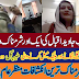Another Leaked Video Of Chairman NAB Javed Iqbal With Taiba Gul On Social Media