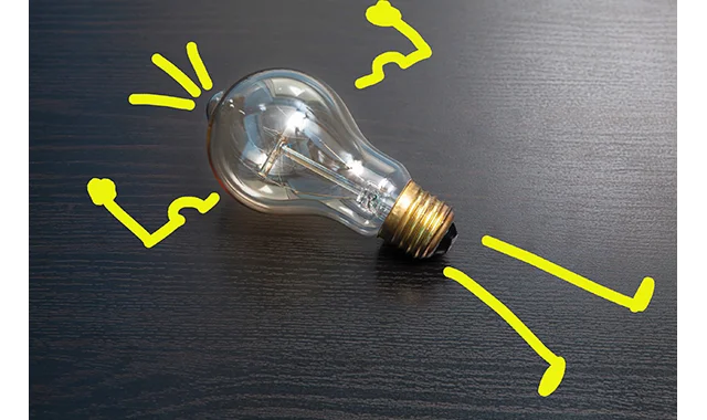Comment démarrer votre idée créative?