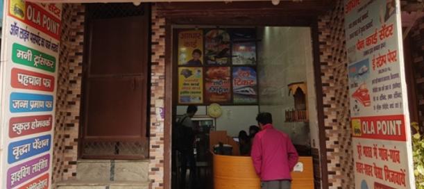 aadhar card centre in delhi