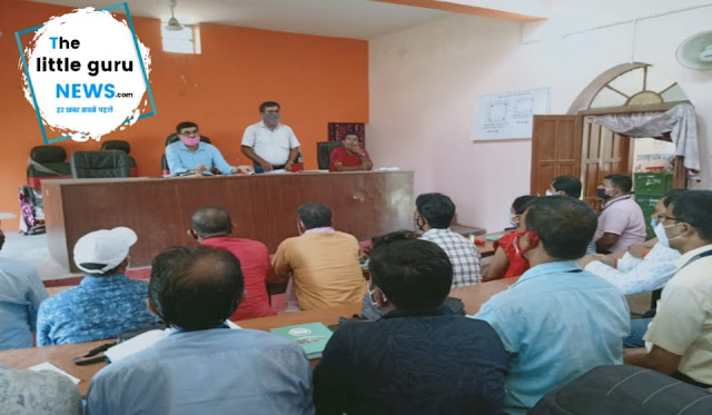 Agriculture Officer meeting Chakia