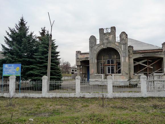 Славянск. Вилла Марии. 1905 г.