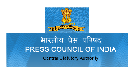 Press Council of India Section Officer Recruitment 2021