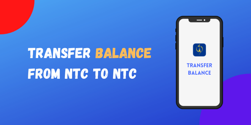 How to transfer balance in NTC from NTC