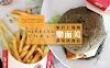 【美食】 威南 Simpang Ampat | 来自上海的乐而美汉堡 LEM Burger