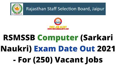 Sarkari Exam: RSMSSB Computer (Sarkari Naukri) Exam Date Out 2021 - For (250) Vacant Jobs
