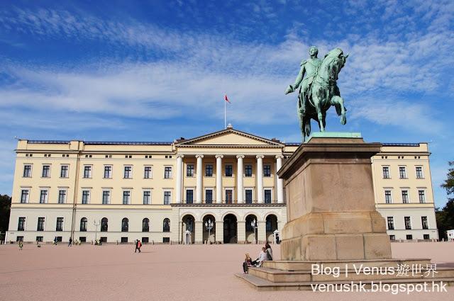 奧斯陸皇宮