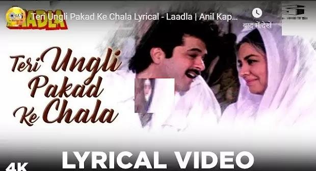 तेरी ऊंगली पकड़ के चला Teri Ungli Pakad Ke chala Lyrics-Laadala/Udit Narayan