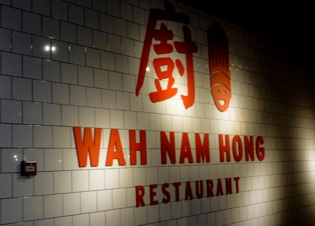 Wah Nam Hong restaurant in Markthal Rotterdam