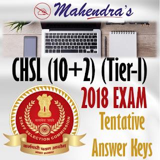 SSC | CHSL (10+2) (Tier-I), 2018 Exam | Tentative Answer Keys