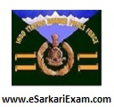 ITBP Constable Telecom, SI Recruitment 2018