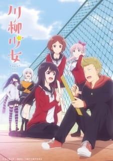 Senryuu Shoujo Opening/Ending Mp3 [Complete]