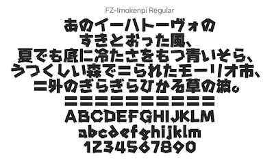 font hiragana