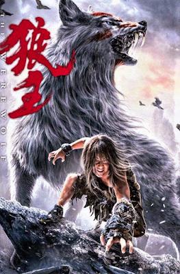 늑대왕-랑왕