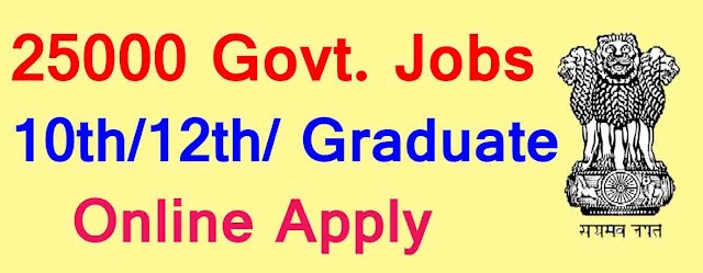 Govt Jobs 2019-2020 refreshed on 30th November 2019: Latest Government Jobs 25000
