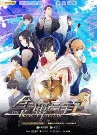 الحلقة 8 من انمي Quanzhi Gaoshou S2 مترجم