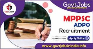 MPPSC ADPO Recruitment 2021
