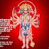 पाए सुंदर व सुशील  कन्या : करे हनुमान जी को प्रसन्न