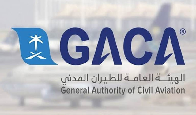 Saudi Airports are ready to resume International Flights for Citizens from 17th May - GACA - Saudi-Expatriates.com