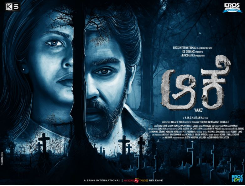 Aake Movie Download