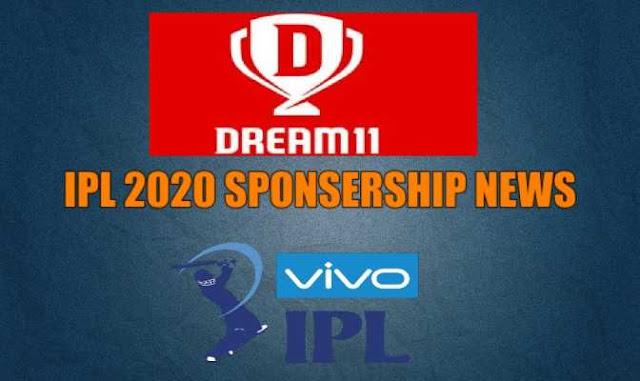 IPL 2020 Dream 11 Sponsor News | Dream 11 Got the Sponsorship for IPL 2020