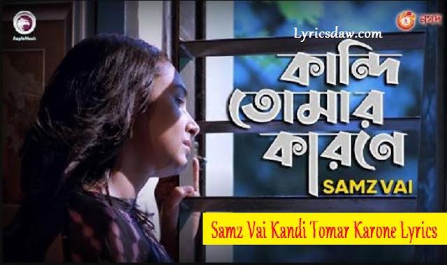 Samz Vai Kandi Tomar Karone Lyrics