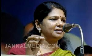 DMK Kanimozhi Speech @ Nellai