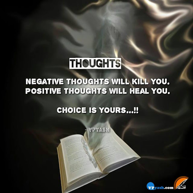 Kill Negative Thoughts