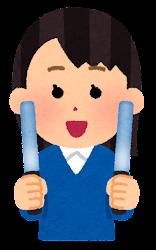 青いペンライトを持つ人のイラスト(女性)