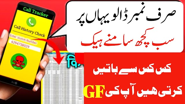 Super Backup & Restore & Apk Urdu
