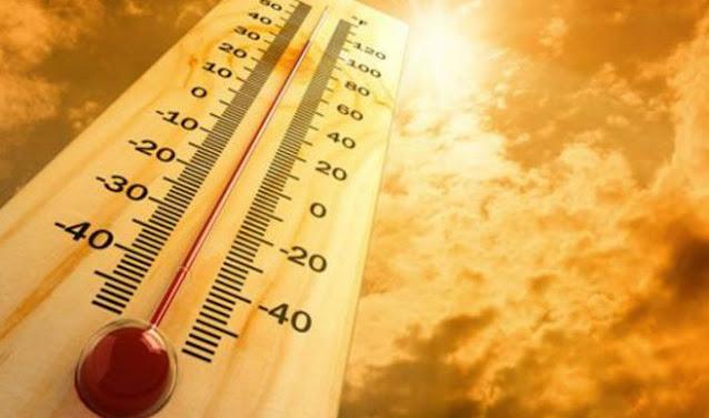 درجات الحرارة المتوقعة ليوم الجمعة 20 نوفمبر 2020