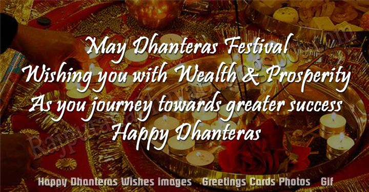 Happy dhanteras wishes images greetings cards photos gif happy dhanteras images happy dhanteras photos happy dhanteras greeting cards happy dhanteras wishes m4hsunfo