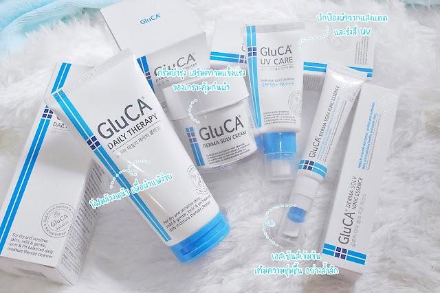 :: ผิวใส สุขภาพดี แบบสาวเกาหลี ด้วย GluCa Clinic Line รีวิวทั้งเซต ::