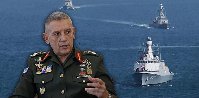 ΓΕΕΘΑ: Τα τουρκικά πολεμικά πλοία παραμένουν στο Αιγαίο