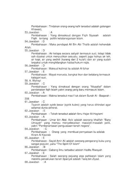 Latihan Soal CPNS SKB Guru Agama Islam 2021