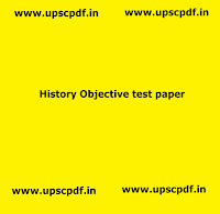 History Objective Test Paper