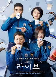 drama korea romantis komedi netflix