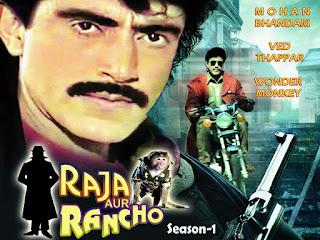 Raja Aur Rancho