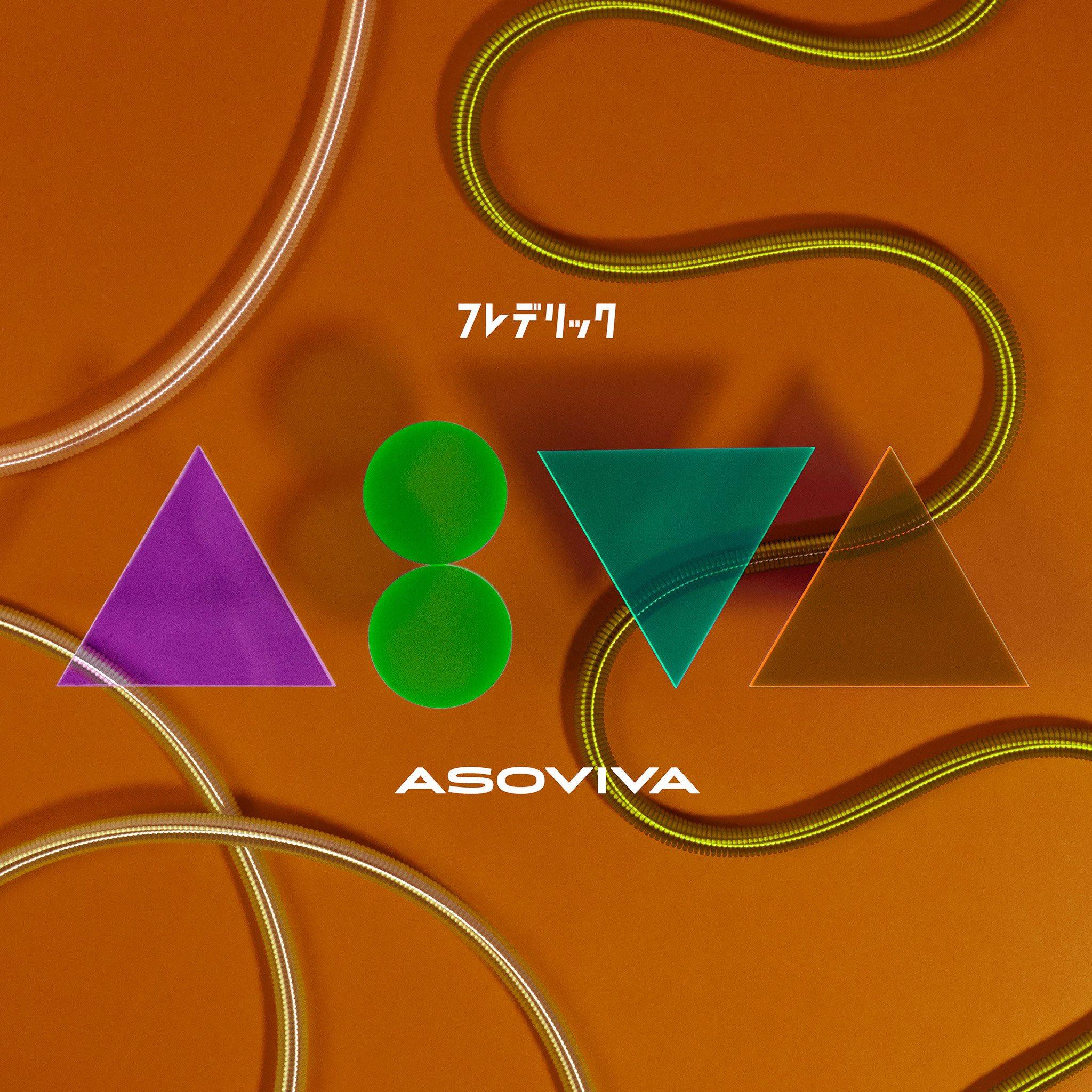 Frederic - ASOVIVA EP