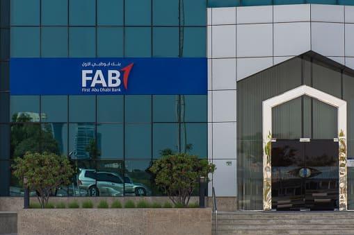 وظائف البنوك المصرية 2020 | وظائف خالية فى بنك ابوظبي الأول