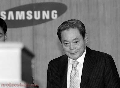 وفاة رئيس مجلس إدارة سامسونغ لي كون هي Lee Kun-hee