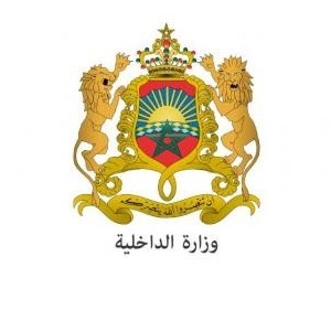 وزارة الداخلية: مباراة توظيف 18 مهندسا للدولة
