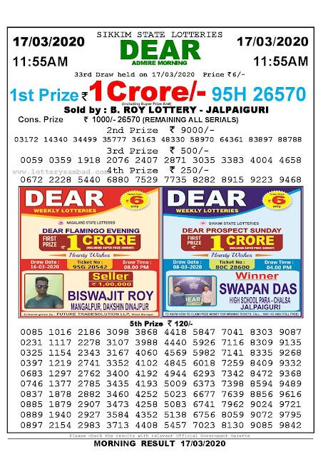Lottery Sambad Result 17.03.2020 Dear Admire Morning 11.55 am