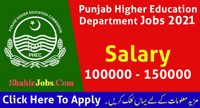 Punjab Higher Education Department Jobs 2021