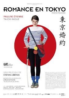 Cartel: Romance en Tokio (2014)