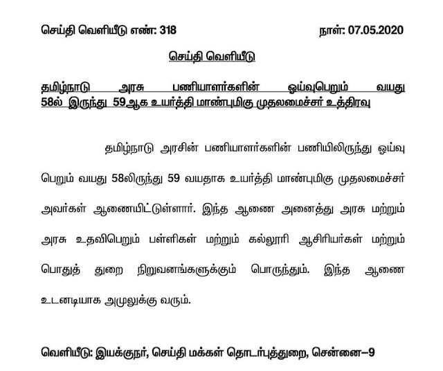 IMG-20200507-WA0002