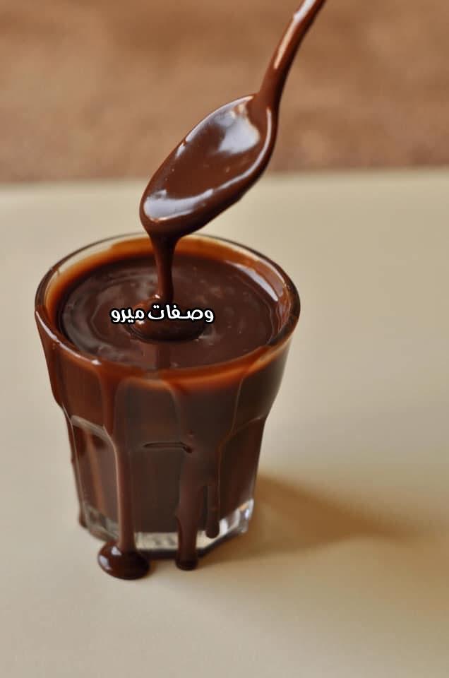 جاناش الشوكولاتة