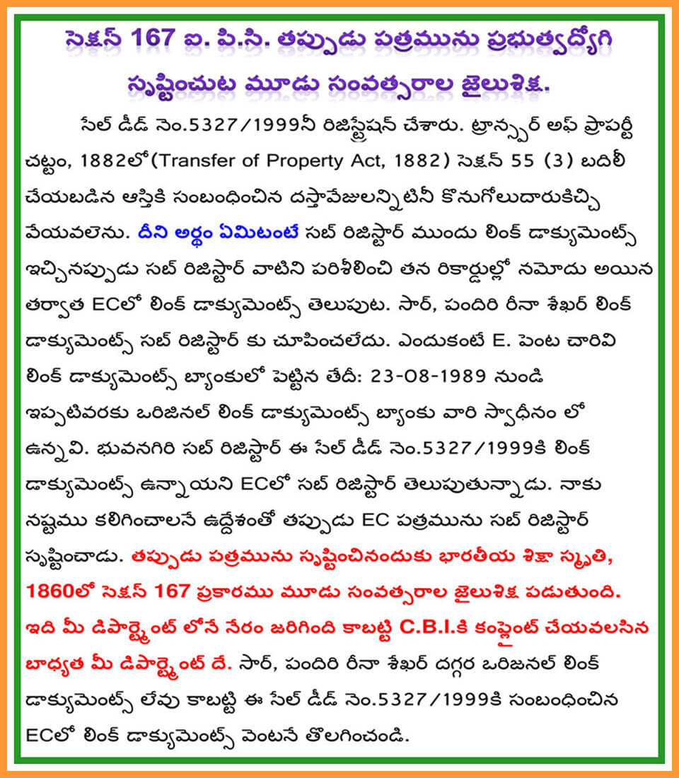 Telangana Registration & Stamps